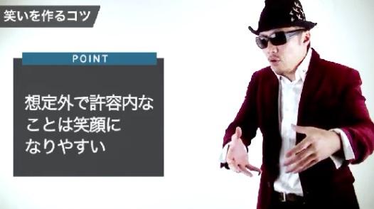 モテ会話マスタープログラム4